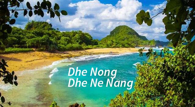 lirik lagu dhe nong dhe ne nang jawa timur
