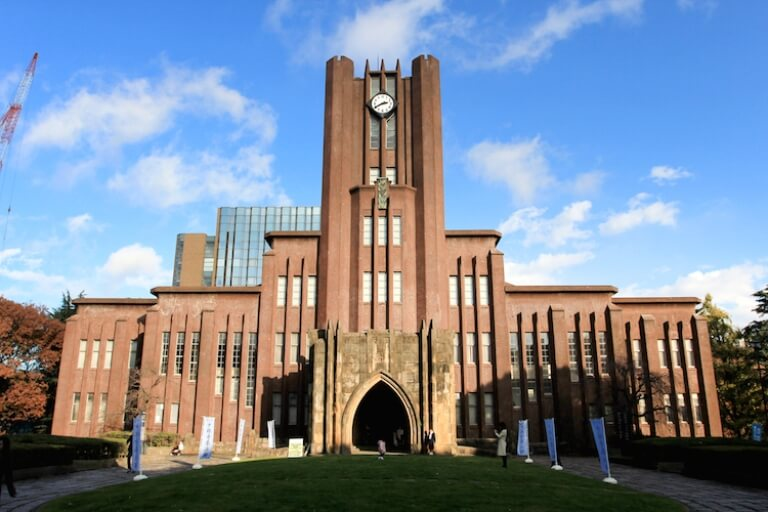 University of Tokyo – Jepang